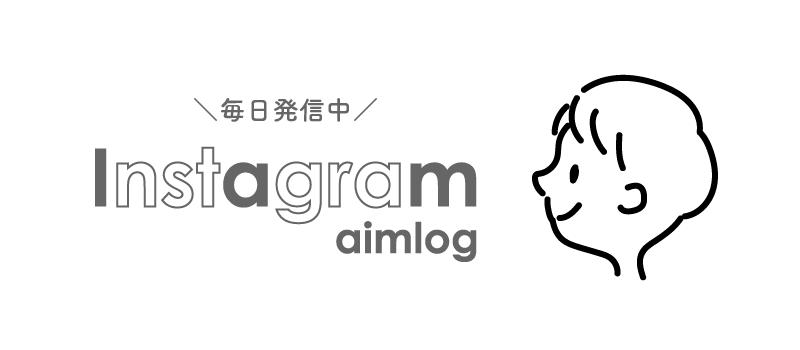 aimのインスタグラム