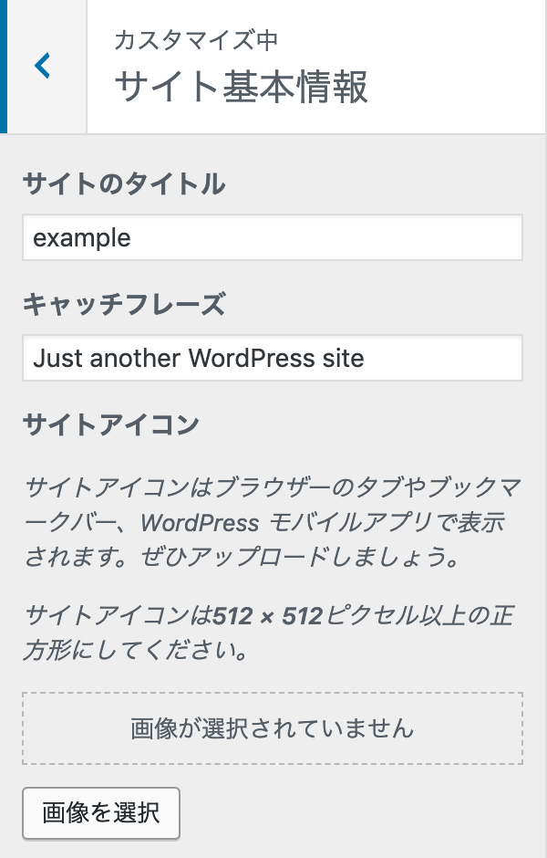 Fukasawaのサイト基本情報