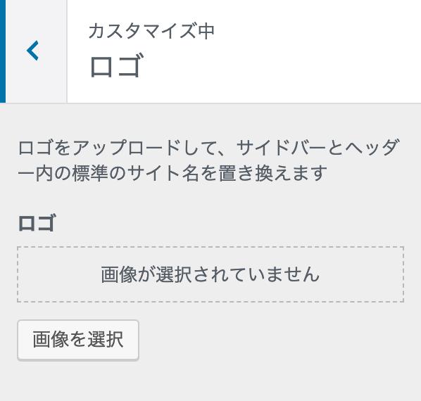 Fukasawaのロゴ