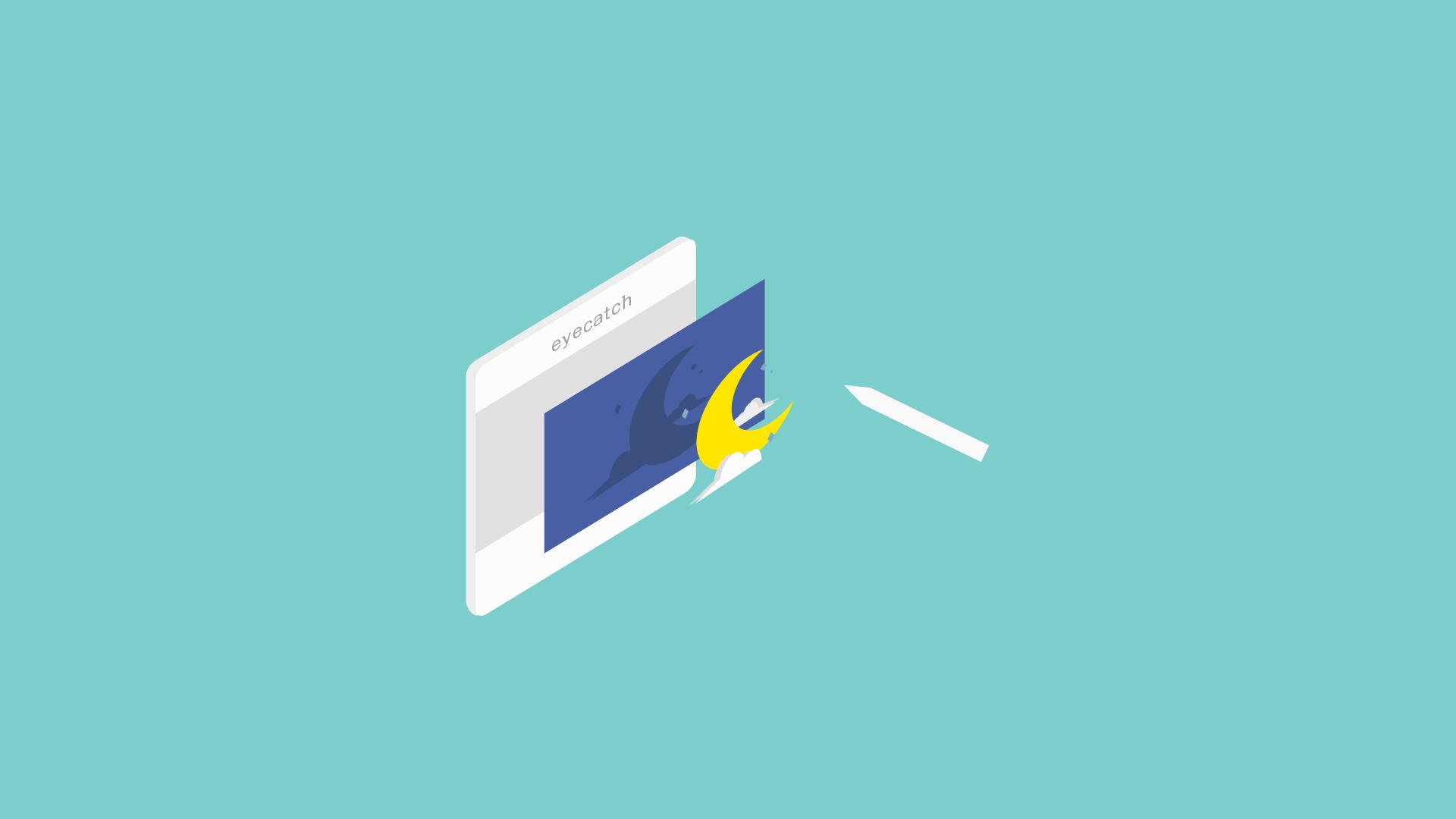 【cocoro流】ブログのアイキャッチ画像の作り方とおすすめフリー素材サイト