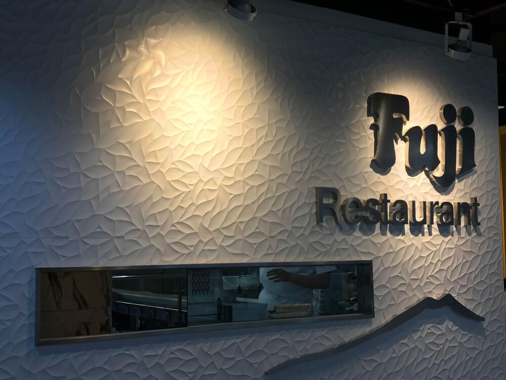 ドンムアン空港の食事する所には日本食もある