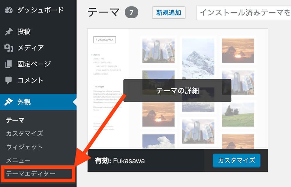 fukasawa