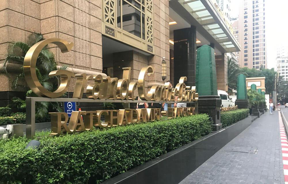 『グランデセンターポイントホテルラチャダムリの宿泊記』チェックイン・アウトと部屋