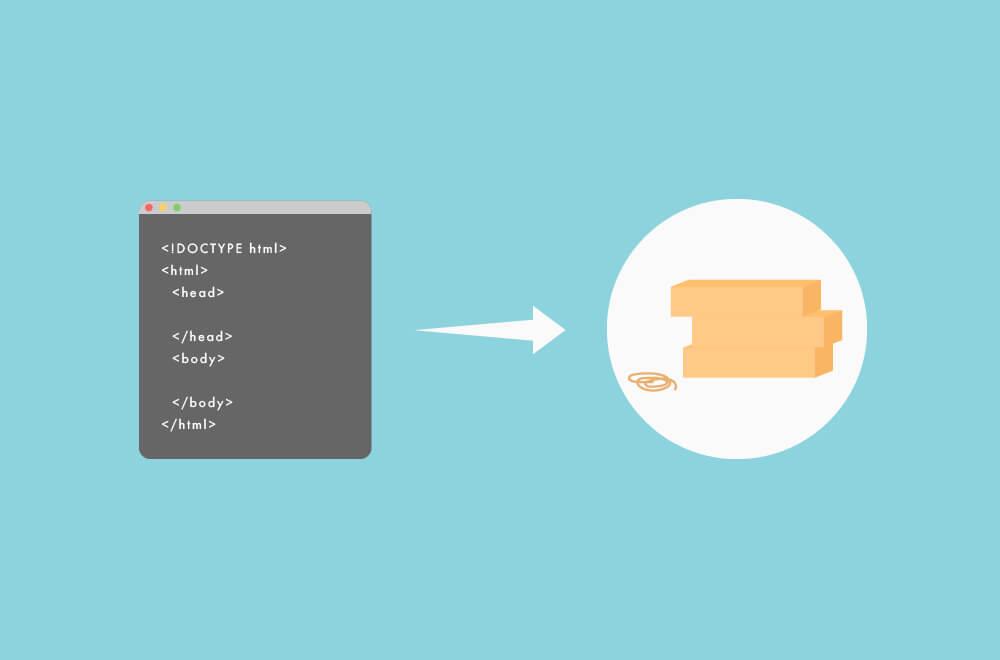 【基本】HTML:マークアップ言語
