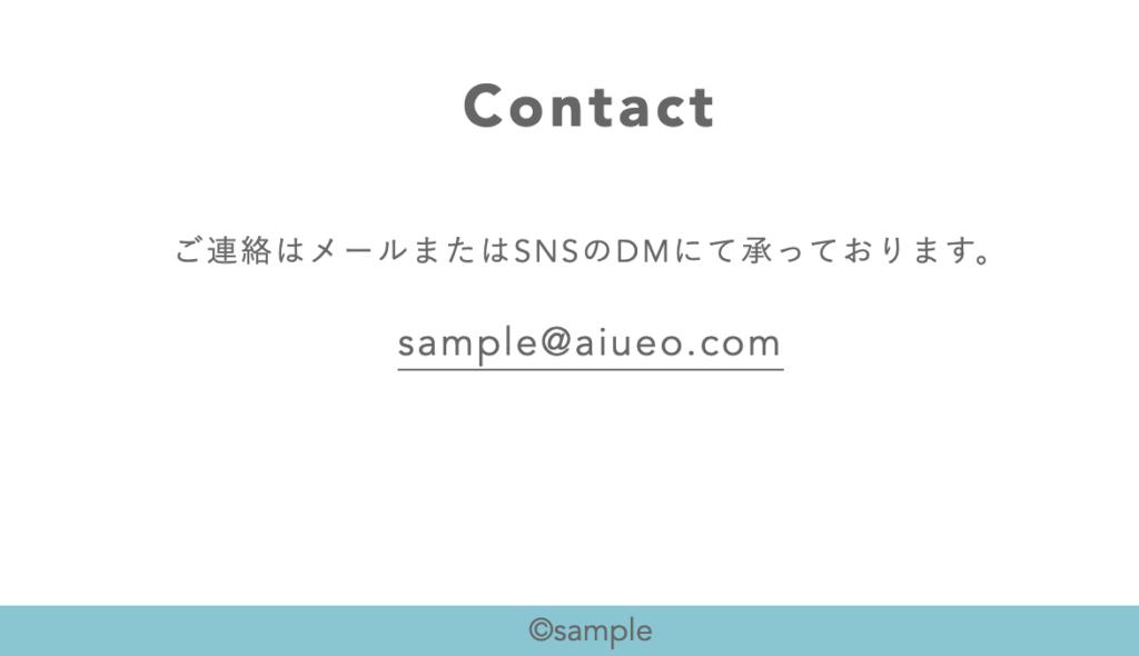 デモサイトfooter(青)