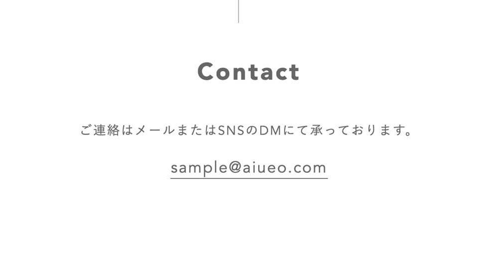 デモサイトのContact