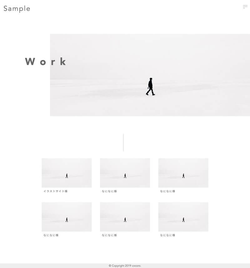workページ