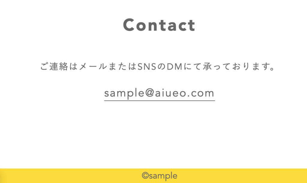 デモサイトfooter(黄)