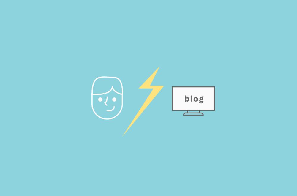副業ブログを始める前に知っておくべきデメリット