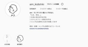 Instagram:aim_ikidishiki