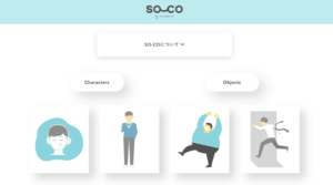 SO-CO:フリーイラスト素材サイト