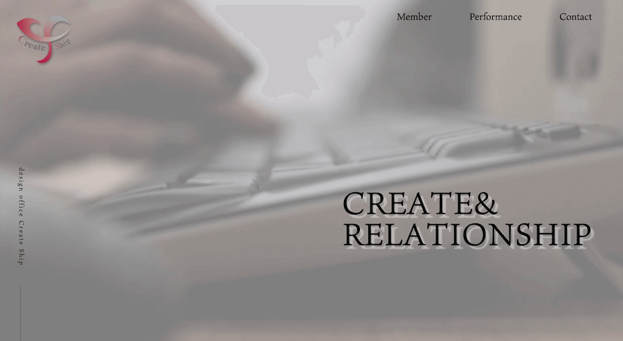 Create Ship